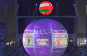 Gulf Cup Opening